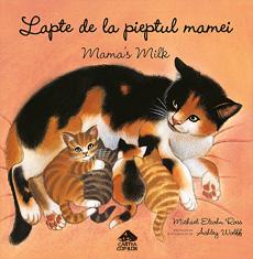 lapte_de_la_pieptul_mamei_coperta